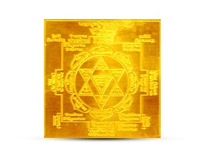 Mahamrutyunjay Yantra Golden Plated Golden Plated