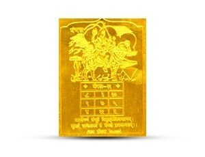 Mangal Yantra Golden Plated