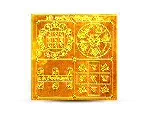 Sarva Karya Siddhi Yantra Golden Plated