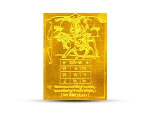 Shani Yantra Golden Plated