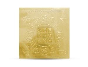 Shree Shiv Yantra Golden Plated