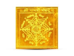 Gayatri Visho Yantra Golden Plated