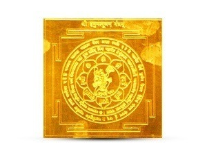 Hanumantyapujan Yantra Golden Plated
