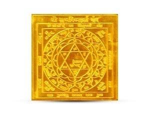 Lagna Vighna Yantra Golden Plated