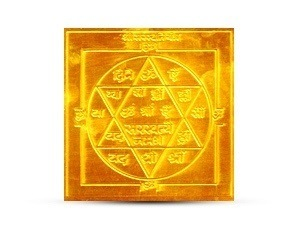 Saraswati Yantra Golden Plated