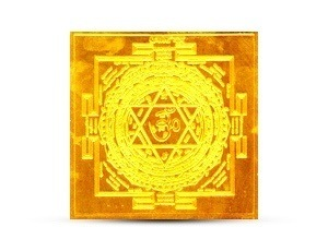 Ganesha Yantra Golden Plated