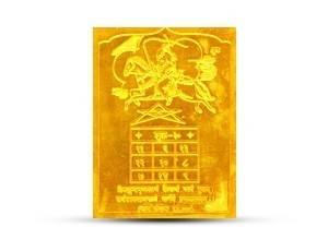 Shukra Yantra Golden Plated