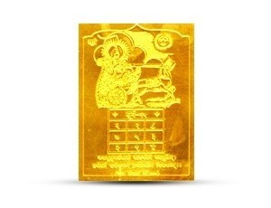 Surya Yantra Golden Plated