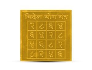 Videsh Yog Yantra Golden Plated