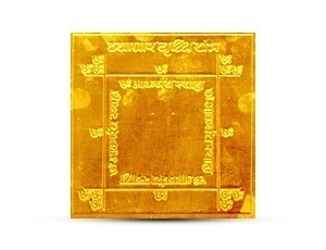 Vyapar Vrudhhi Yantra Golden Plated