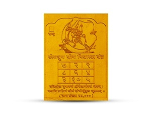 Kemandrum Yog Yantra Golden Plated