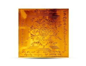 Lakshmi Yantra Golden Plated