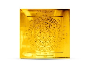 Ram Raksha Yantra Golden Plated