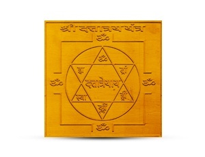 Dattatrey Yantra Golden Plated