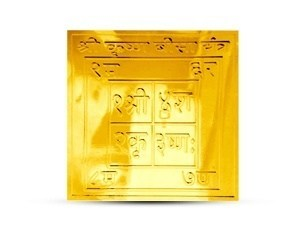 Krushna Visha Yantra Golden Plated