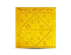 Vishnu Visha Yantra Golden Plated