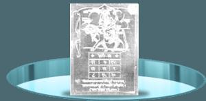 શનિ યંત્ર - સિલ્વર પ્લેટેડ